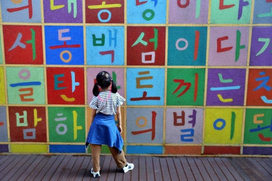 1순천만국가정원 (10).jpg